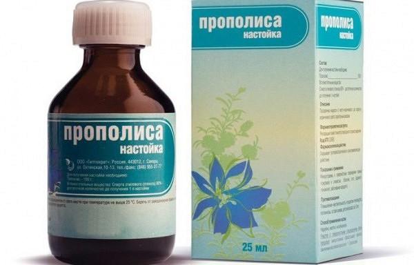 Labākais līdzeklis pret visām slimībām - propoliss!