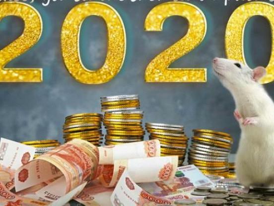 Trīs zodiaka zīmes, kurām janvāris kļūs par veiksmīgu 2020. gada startu