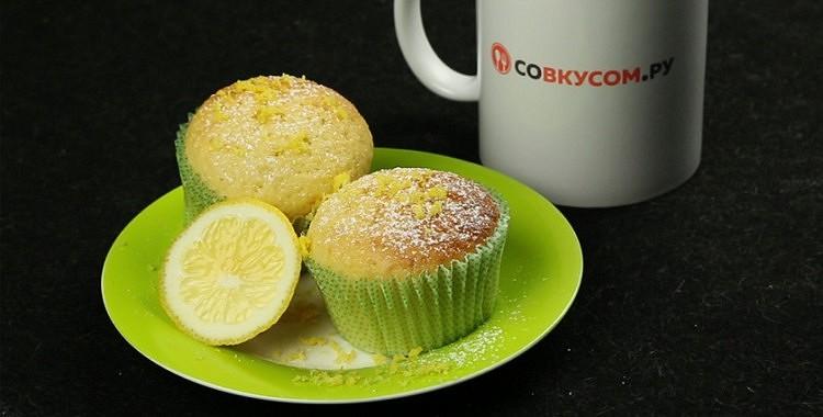 Citrona mafini